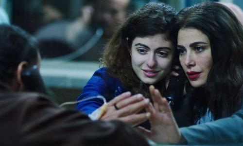 Amira-5th El Gouna Film Festival