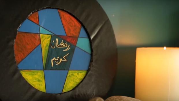 2cccfc768 كيف نصنع قطعة ديكور بمناسبة شهر رمضان المبارك؟