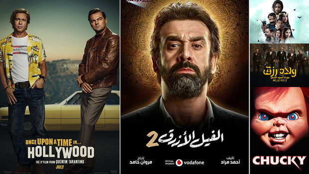 Your Guide To Eid Al Adha 2019 Movies In Cinemas