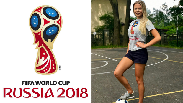 4112839fe How to Make Your Very Own DIY FIFA World Cup Russia 2018 Logo T-Shirt