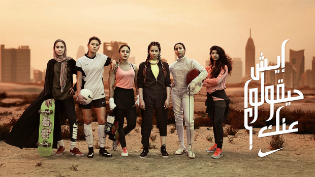 Disfrazado Alexander Graham Bell Delicioso  Nike's New Campaign Pays Homage to Strong and Inspiring Arab Women